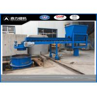 Cheap Full Automatic Concrete Manhole Machine For Subdrainage XZ Series for sale
