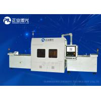 Cheap Quality Control Automatic Laser Marking Machine For PCB Quickly Response Code for sale