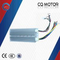 Dc 48V 60V powerful brushless magneto motor and differential controller Manufactures