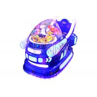 Quality UFO Fighter Kids Ride Coin Operated 24 volt Ride on Toy Funfair Rides For Theme for sale