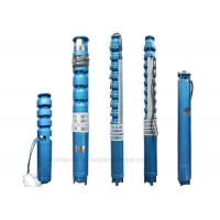 Vertical Multistage Water Deep Well Submersible Pump 50m3/H 3 Phase 50hz / 60hz Frequency Manufactures