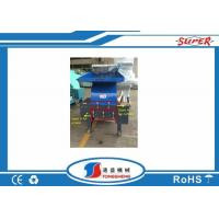 Cheap Manual PET Plastic Bottle Crusher Machine / Waste Plastic Crusher High Performance for sale
