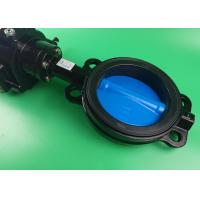 Automated Electric Butterfly Valve , DN50 DN65 DN80 Wafer Butterfly Valve Manufactures