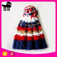 2017 New Style 20*30cm 71g fashion high quality fashion winter strip beanie hat with pom pom winter knitting hats Manufactures