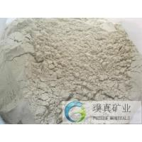 China Very cheap high quality Medical stone powder used in soil improvement on sale