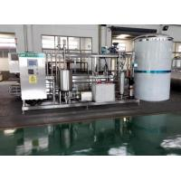 Cheap Stainless Steel Tanks / Sterilizer Tank Pasteurizer 72 ℃-137℃ Beer Juice Milk for sale