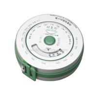 Round Shape BMI Ruler Manufactures