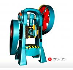 High Precision Semiautomatic Forging Press Machine , Hydraulic Press Machine Cold Stamping Process Manufactures