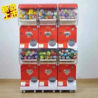 Buy cheap Candy Dispenser Bounce Ball Gum Capsule Vending Machines / Prize Machine Games from wholesalers