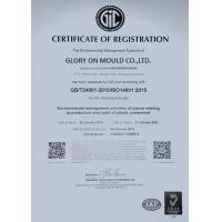 Glory On mould., Ltd Certifications