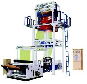 3 Layer PE Film Blowing Machine/Blow Film Machine Manufactures