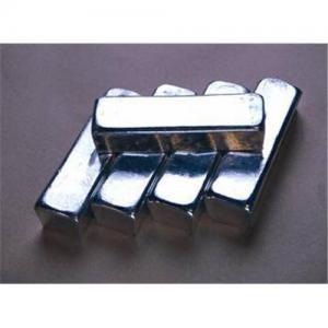 High purity indium,gallium,tellurium,selenium,tin,antimony,zinc,bismuth,copper,aluminum,cadmium Manufactures