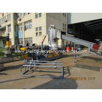 Cheap Centrifugal Dewater Plastic Granulating Machine With Wind Power Conveying System for sale