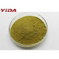 China Buckwheat P.E Natural Weight Loss Powder Min 99% Purity Sample Available on sale
