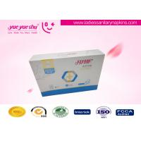 290mm Night Use High Grade Sanitary Napkins With USA Pure Cotton Surface Manufactures