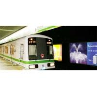 China Eco Light Box Poster Printing For Indoor Outdoor Advertising on sale