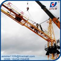 5 Tons Specifications Cat Head Tower Crane For Civil Construction Projects Manufactures
