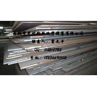China Carbon Structural  Steel Plates on sale