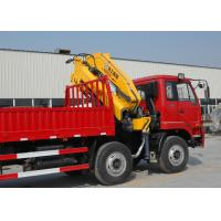 Durable  SQ8ZK3Q Cargo Folding Boom Truck Mounted Crane 8 Ton For Telecommunications facilities Manufactures