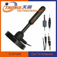magnetic mount car tv antenna/ digital tv car antenna with booster TLG7092 Manufactures