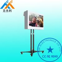 China High Resolution 42 Inch Outdoor Digital Signage Display With Bracket For Movie Theatre on sale
