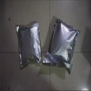 Cheap Anti-Depression drug Tianeptine sodium salt CAS 30123-17-2 Nootropic Drugs for sale