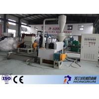 Customized Plastic Recycling Granulator Machine With CE / ISO9001 Manufactures