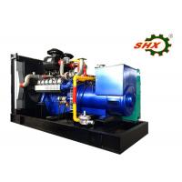 200KW/250KVA Natural Gas Powered Standby Generator AC Three Phase Straw Gas Manufactures