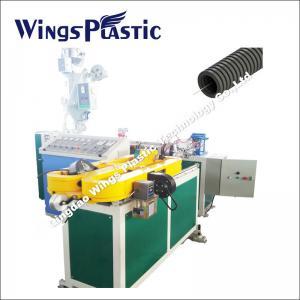 Flexible Corrugated Plastic Pipe Extrusion Line, PE PP Corrugated Hose Machine WingsPlastic Manufactures