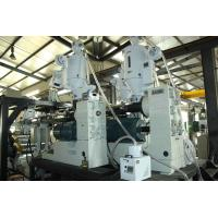 China PVC PMMA Corrugated Roofing Plastic Sheet Extrusion Line , Glazed Tiles Machine on sale