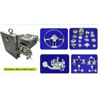 Stable Performance Die Casting Mold Aluminium Alloy Automotive  Molding Manufactures