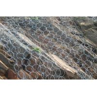 Slope Stabilization Rockfall Mesh Ring wire fence for geological disasters Manufactures