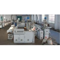 China Plastic PVC Pipe Extrusion Line , 16-63mm PVC Pipe Making Manchinery on sale