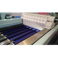Buy cheap 24 Needles Computerized Quilting Machines High Effectiveness For Embroidery from wholesalers