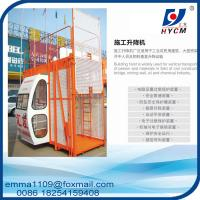 Buy cheap Cheaper SC100 Builder Hoist Elevator with Anti Fall Devices and Limiters from wholesalers
