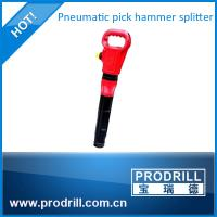 G20 Pneumatic Portable Hammer Pick Splitter Manufactures