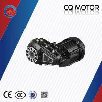 500W low power differential motor for electric cargo/passenger three wheel Manufactures