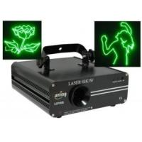 PC Control 100mW Green Pro Animation Laser DMX DJ light for Clubs, KTV, Pub, Bar Manufactures