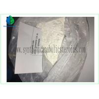 Cheap Dutasteride Pharmaceutical Powder for sale