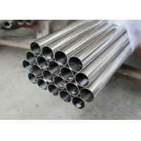 Anti Rust 304 Stainless Steel Sanitary Tubing For Wine & Brewery Industrial