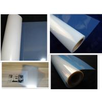 Quality Waterproof  Screen printing Inkjet film clear film for plate-making for sale