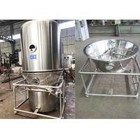 Low Noise Fluidized Bed Equipment , Continuous Fluid Bed Dryer Big Production Capacity Manufactures