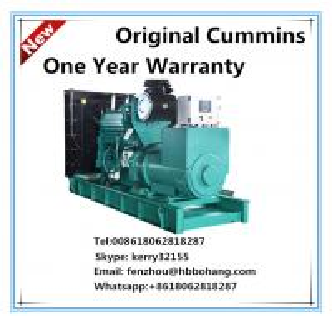 500kva/400kw low fuel consumption diesel generator set
