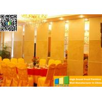 Cheap Durable Aluminum Frame Movable Partition Walls Classical Acoustic Mobile Divider for sale