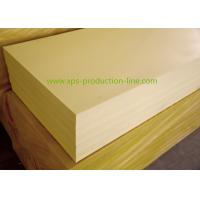 China Eco - Friendly High R Value Styrofoam Insulation Sheets for Building on sale