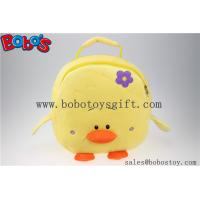 """11.8""""Lovely Yellow Duck Children Plush Backpack Bos-1231/30cm Manufactures"""