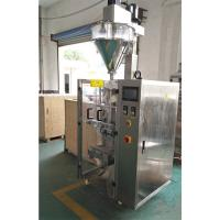 VFFS powder dispensing machine vertical form fill seal machine Manufactures