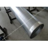 Free Sample Stainless Ss Filter Steel Wedge Wire Screen Deep Well Water Pipes Manufactures