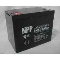 Solar Battery 12V70ah (CE, UL, ISO) Manufactures