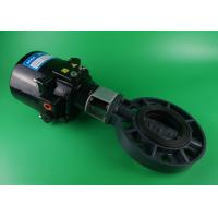 High Performance electric actuated butterfly valve  Flow Control Modulating Manufactures